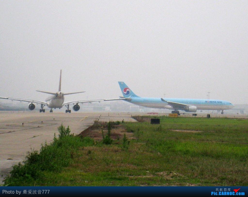 Re:[原创]今日的CAN一日,烂天,南风,机库前 AIRBUS A330-300  中国广州白云机场 中国广州白云机场