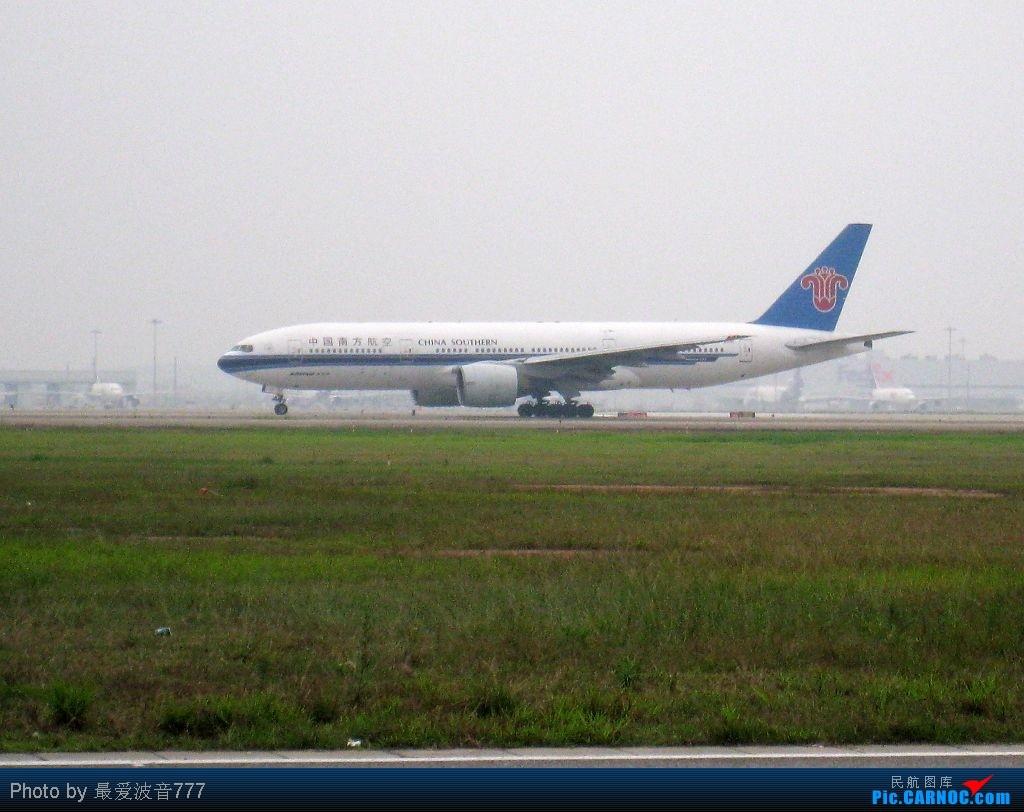 Re:[原创]今日的CAN一日,烂天,南风,机库前 BOEING 777-200 B-2051 中国广州白云机场