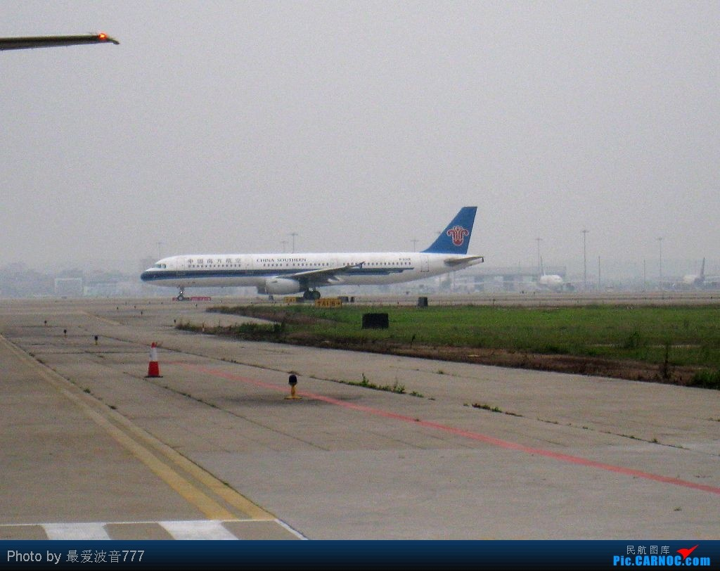 Re:[原创]今日的CAN一日,烂天,南风,机库前 BOEING 777-200 B-2051 中国广州白云机场 中国广州白云机场
