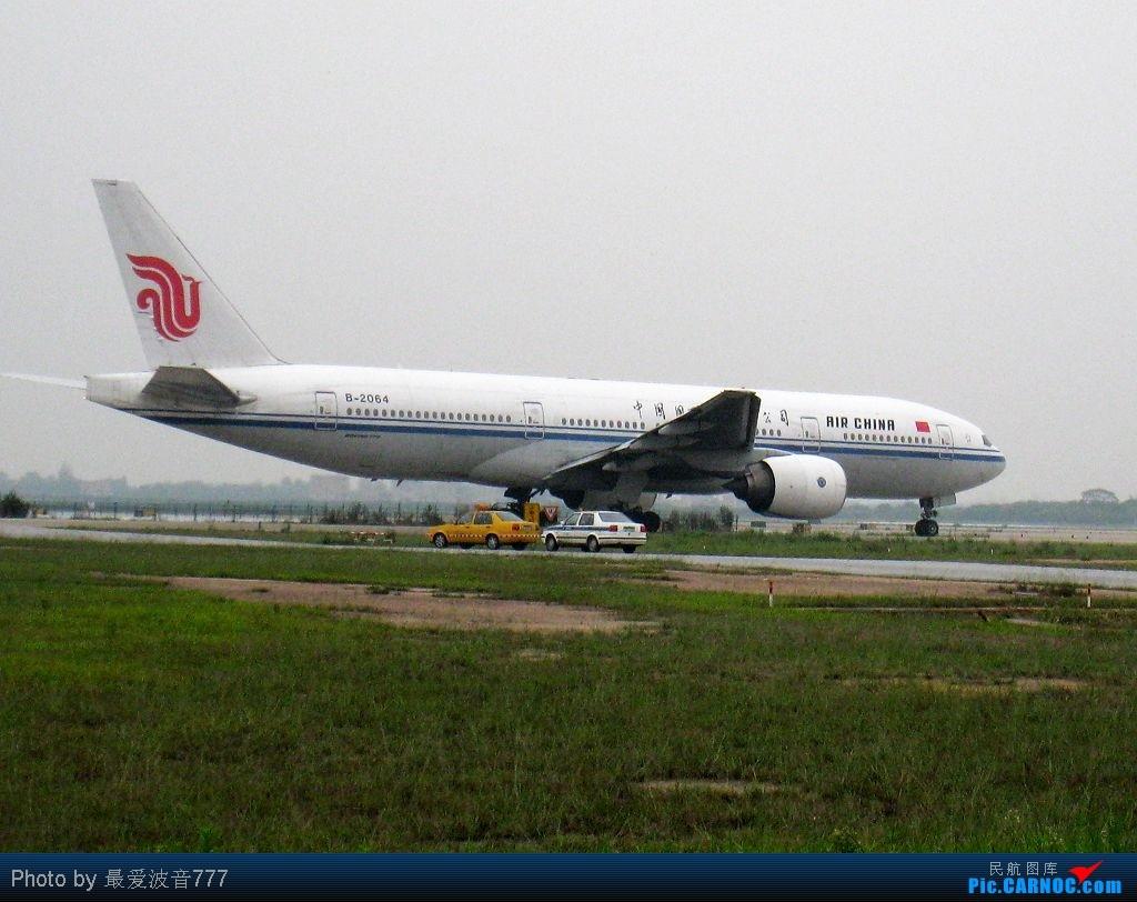 Re:[原创]今日的CAN一日,烂天,南风,机库前 BOEING 777-200 B-2064 中国广州白云机场