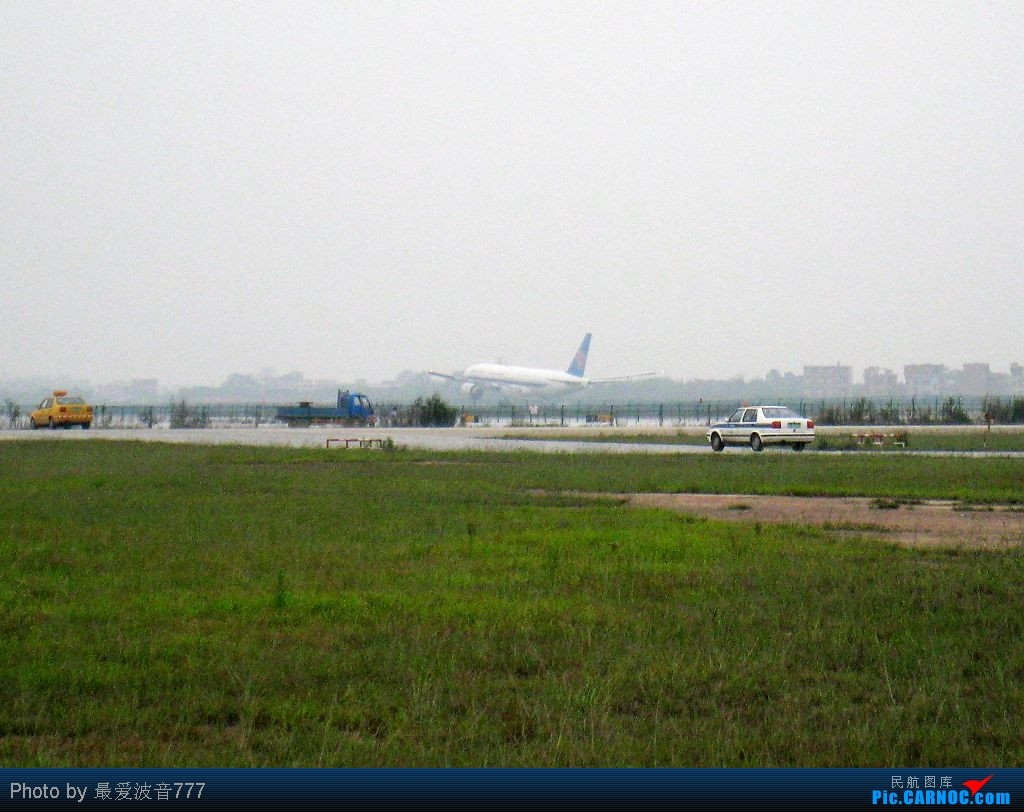 Re:[原创]今日的CAN一日,烂天,南风,机库前 BOEING 777-200 B-2064 中国广州白云机场 中国广州白云机场