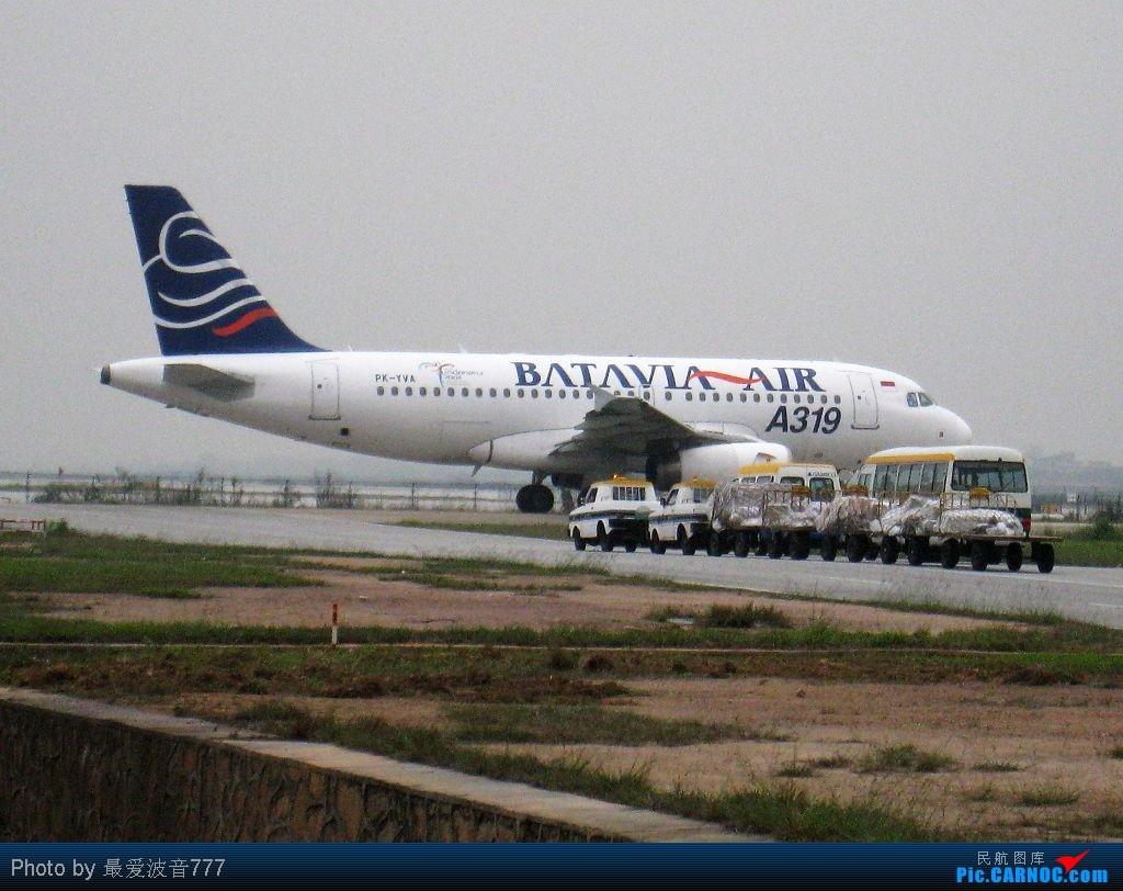 Re:[原创]今日的CAN一日,烂天,南风,机库前 AIRBUS A319-100 PK-YVA 中国广州白云机场