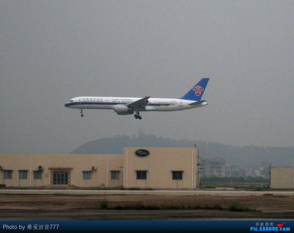 Re:[原创]今日的CAN一日,烂天,南风,机库前 BOEING 757-200 B-2825 中国广州白云机场