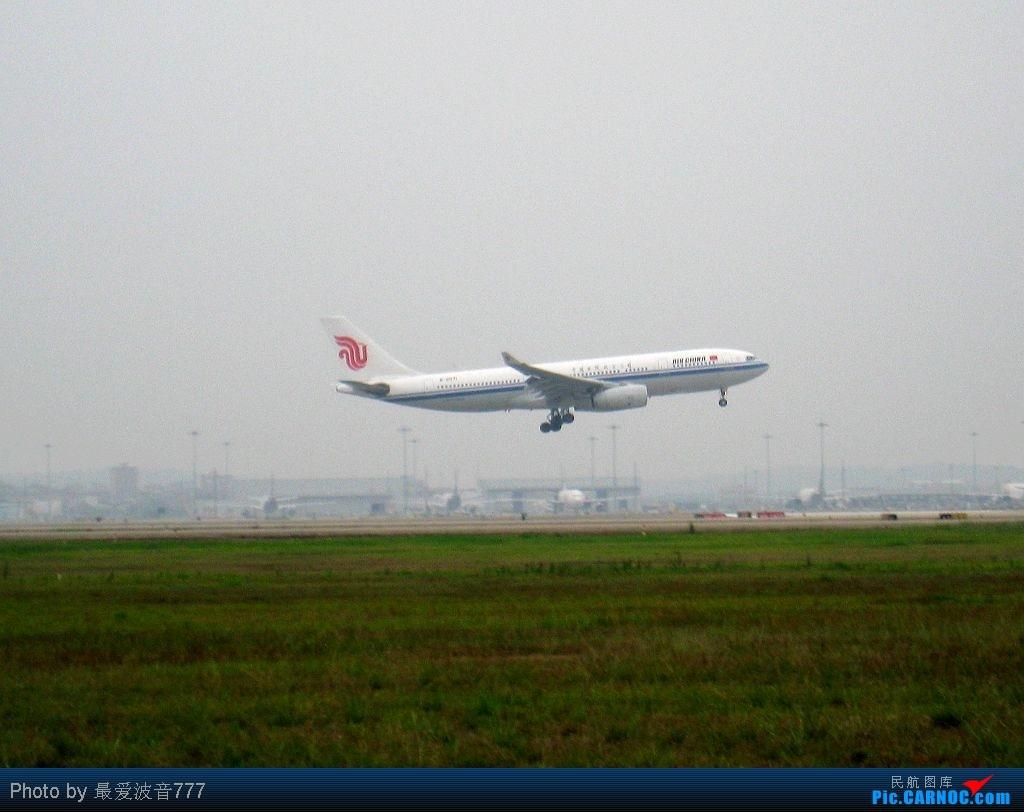 Re:[原创]今日的CAN一日,烂天,南风,机库前 AIRBUS A330-200 B-6071 中国广州白云机场
