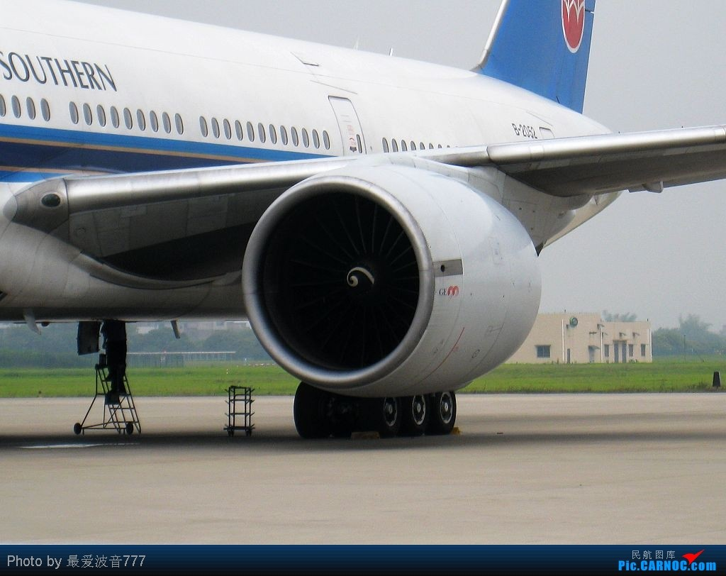 Re:[原创]今日的CAN一日,烂天,南风,机库前 BOEING 777-200 B-2052 中国广州白云机场