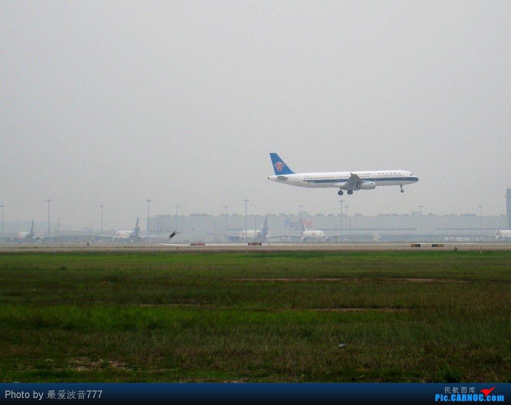 Re:[原创]今日的CAN一日,烂天,南风,机库前    中国广州白云机场
