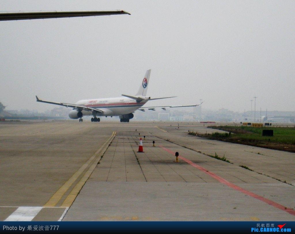 Re:[原创]今日的CAN一日,烂天,南风,机库前 AIRBUS A330-300 B-6126 中国广州白云机场