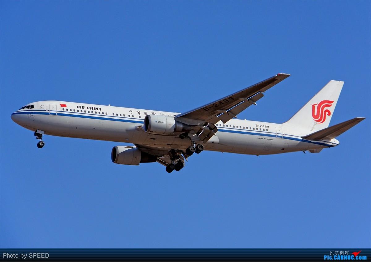 曾经的空军一号 BOEING 767-300 B-2499 PEK