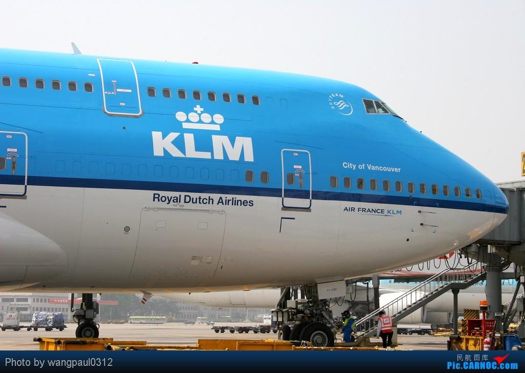 Re:[原创]首都机场依稀送别西班牙,祝小西一路顺风!祖国会想你的!飞友们会想你的! BOEING 747-400COMBI PH-BFV 北京首都国际机场  飞友