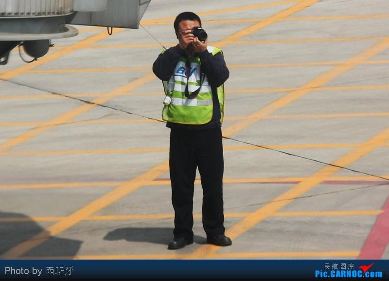 Re:[原创]首都机场依稀送别西班牙,祝小西一路顺风!祖国会想你的!飞友们会想你的!     飞友