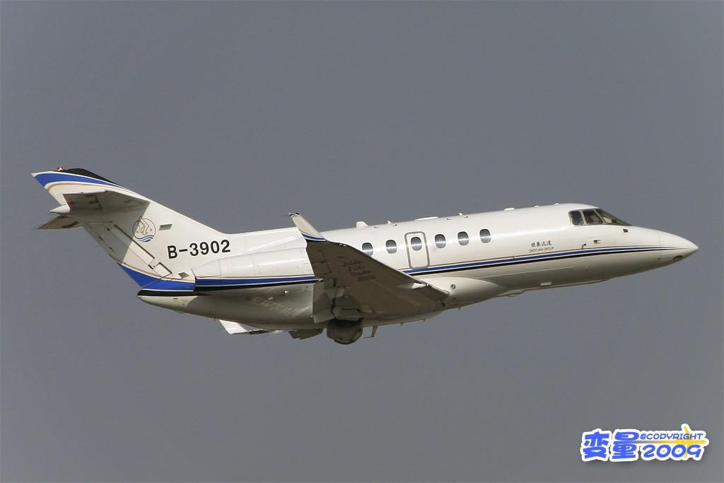 [原创]TSN***很久没拍了~漂亮的公务机~ 豪客-850XP B-3902 中国天津滨海机场
