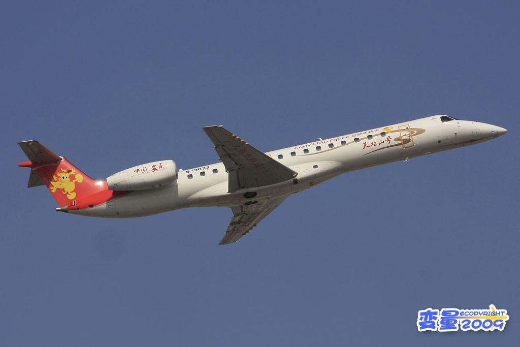 Re:[原创]TSN***很久没拍了~漂亮的公务机~ EMBRAER ERJ-145 B-3033 中国天津滨海机场