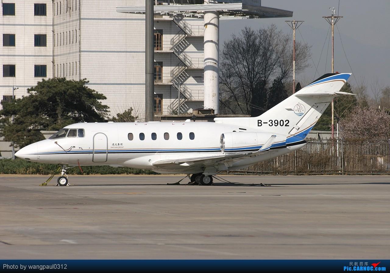Re:[原创]TSN***很久没拍了~漂亮的公务机~ 豪客-850XP B-3902 中国北京首都机场