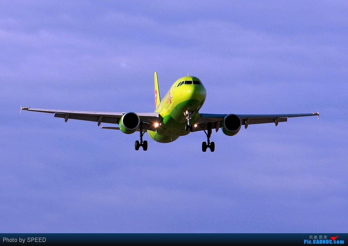 PEK-最具特色的航空公司 AIRBUS A320 VP-BCS PEK