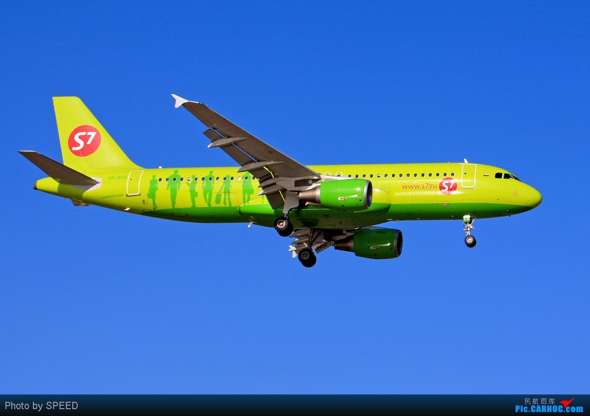 Re:PEK-最具特色的航空公司 AIRBUS A320 VP-BCS PEK