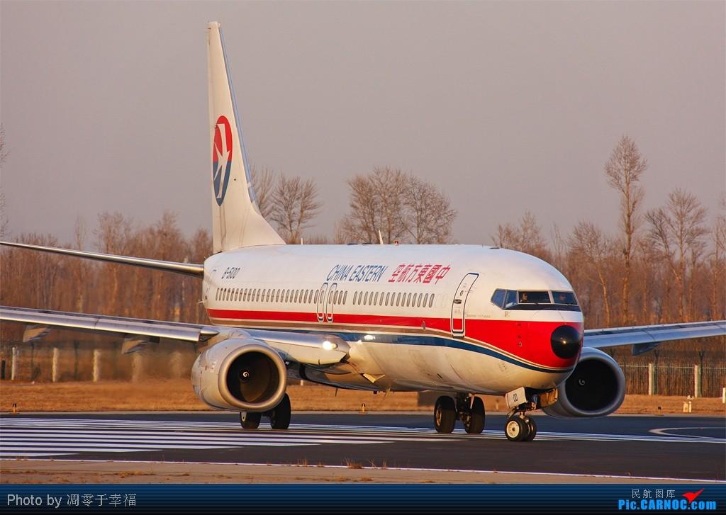Re:[原创]暖暖的主打歌 BOEING 737-800 B-5100 中国北京首都机场