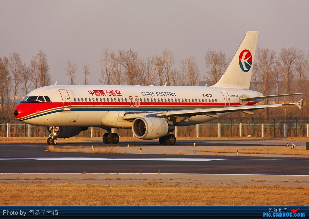 Re:[原创]暖暖的主打歌 AIRBUS A320-200 B-6029 中国北京首都机场