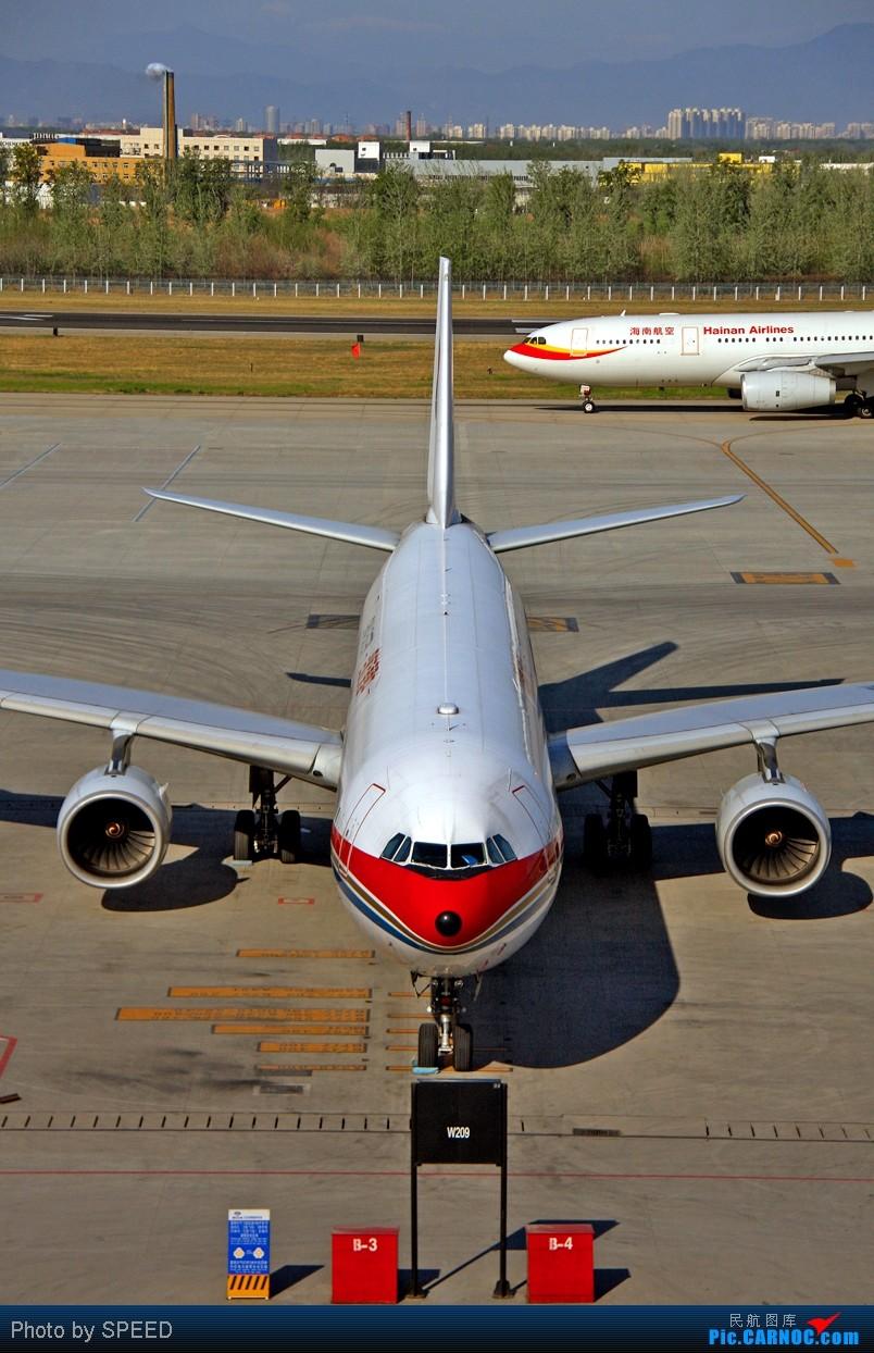 让我一次拍个够 AIRBUS A340-600 B-6053 PEK