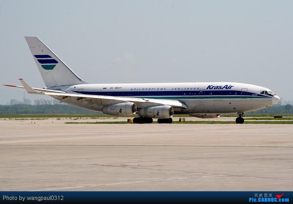 [原创]喜欢苏制客机的请进[IL-96&IL-76] ILYUSHIN IL-96-300 RA-96017 北京首都国际机场