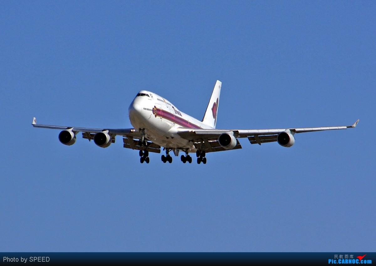 """政局动荡,""""泰""""美丽也失去了光鲜的外衣 BOEING 747-400 HS-TGY PEK"""
