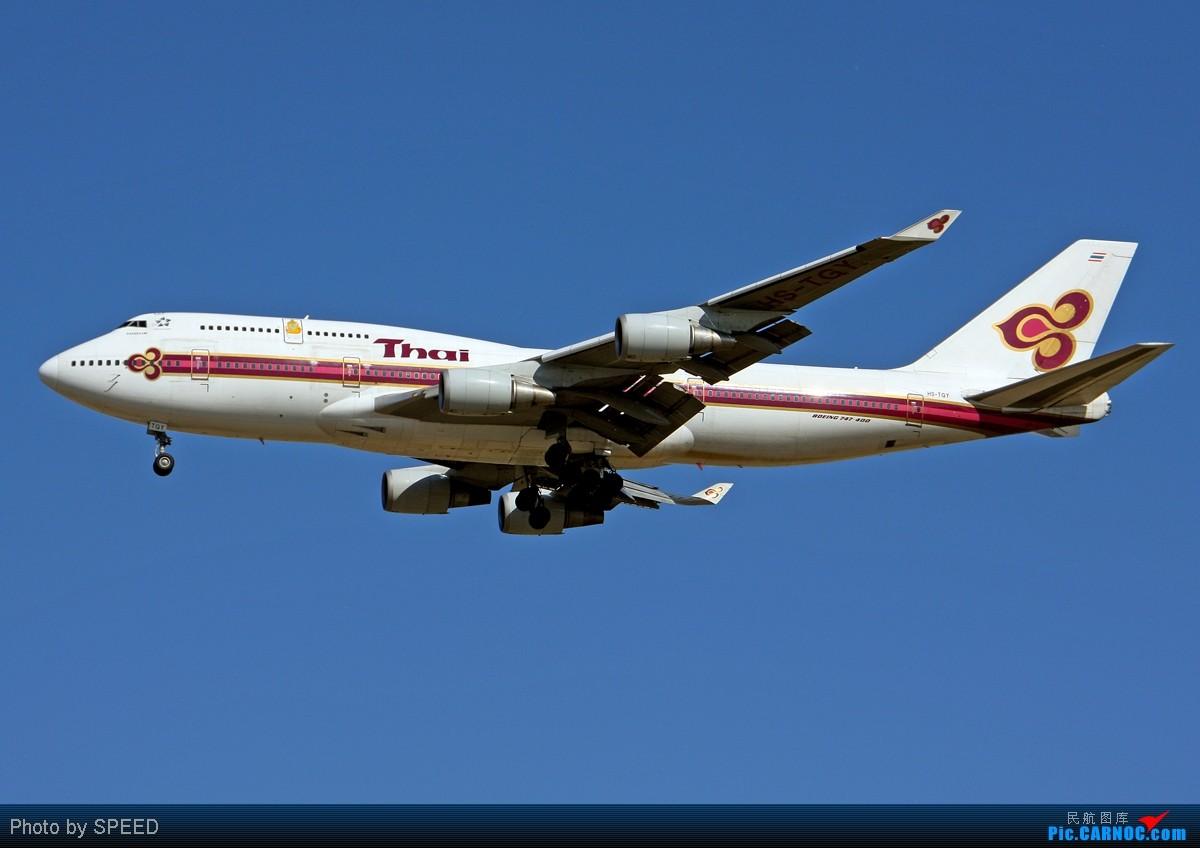 """Re:政局动荡,""""泰""""美丽也失去了光鲜的外衣 BOEING 747-400 HS-TGY PEK"""