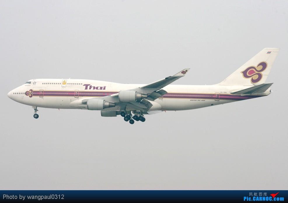 """Re:政局动荡,""""泰""""美丽也失去了光鲜的外衣 BOEING 747-400 HS-TGN 北京首都国际机场"""