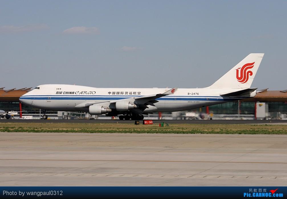 Re:[原创]嘎嘎新的国航卡狗在~~~~TSN~~~~训练,嘎嘎新的新人一周内第三次奔赴机场!!打飞机真上瘾~哈哈~~~ BOEING 747-400F B-2476 中国北京首都机场
