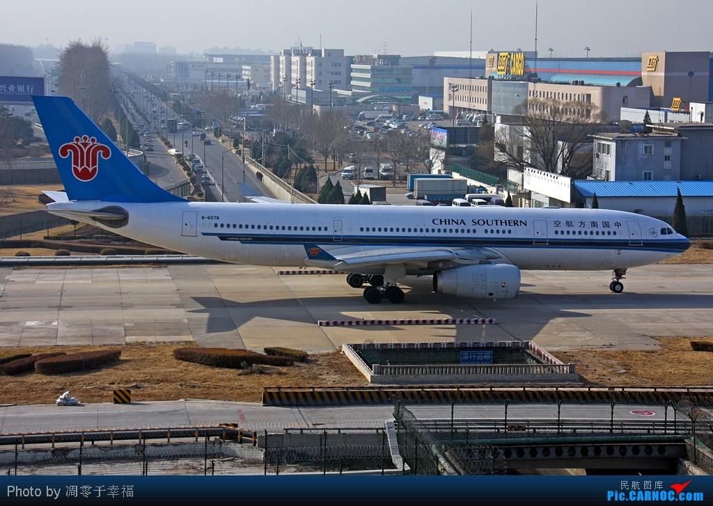 [原创]过桥不收费!! AIRBUS A330-243 B-6078 中国北京首都机场