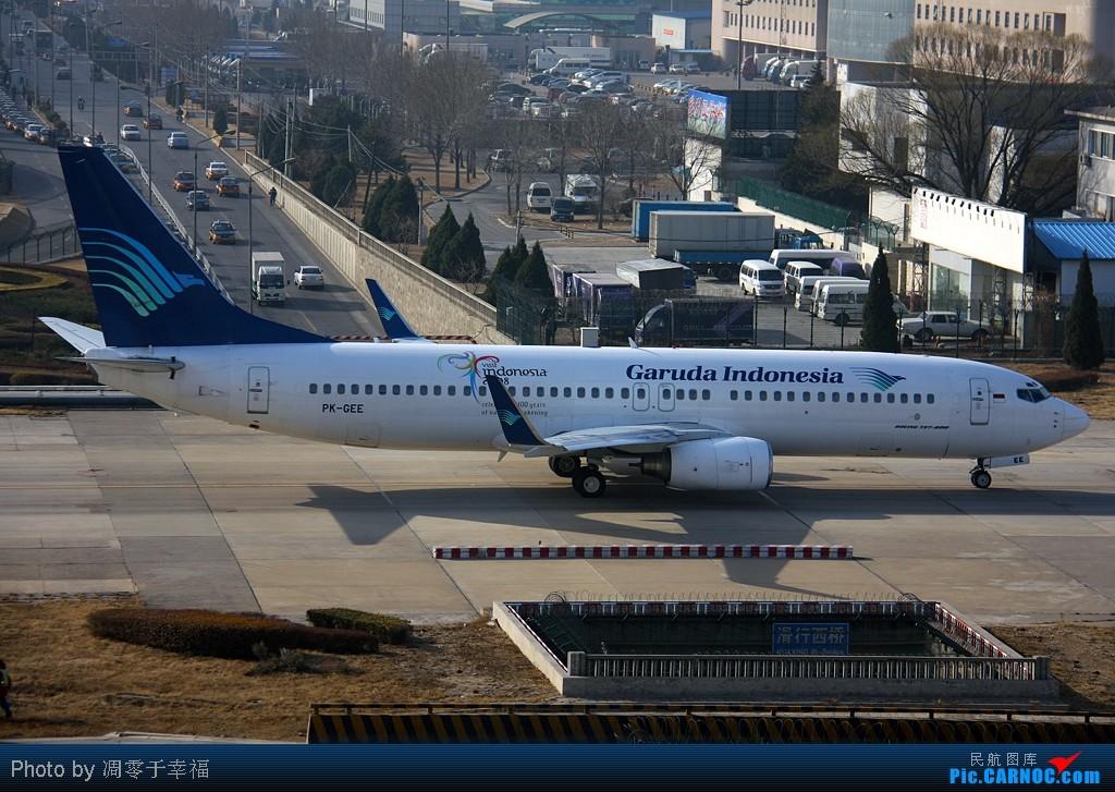 Re:[原创]过桥不收费!! BOEING 737-8CX PK-GEE 中国北京首都机场