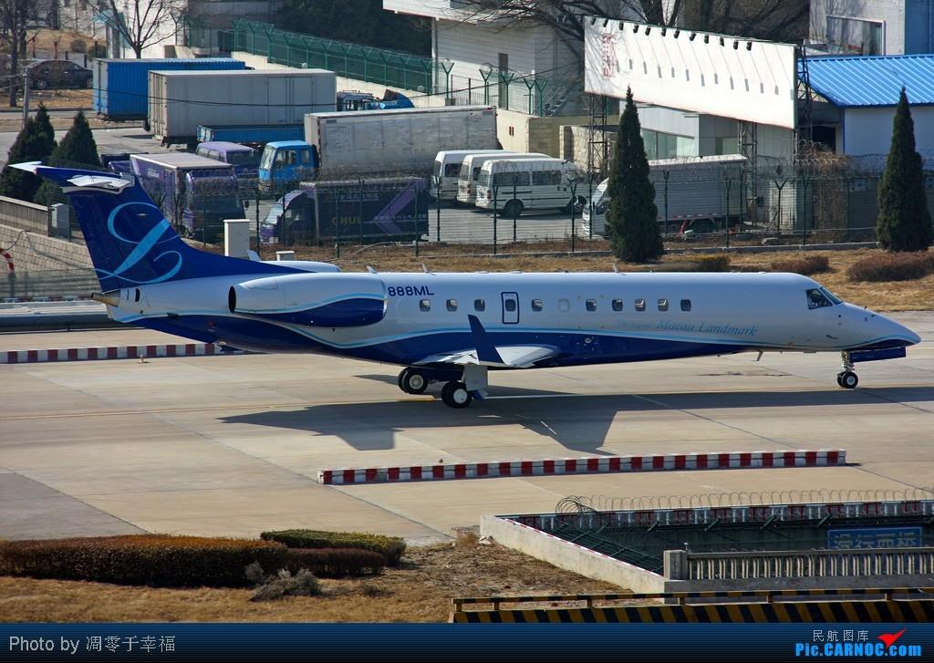 Re:[原创]过桥不收费!! EMBRAER ERJ-135BJ LEGACY N888ML 中国北京首都机场