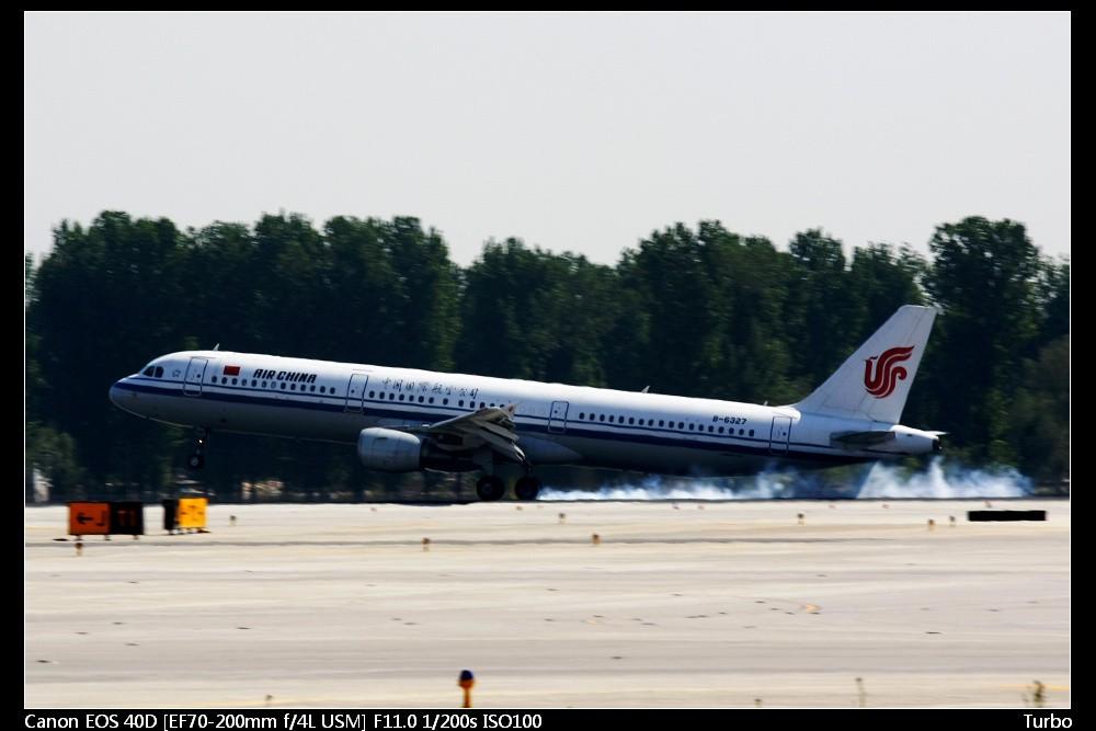 Re:[原创]注册以来第一次拍机发帖,拍的不好多多指教+包涵 AIRBUS A319-100 B-6237 中国北京首都机场