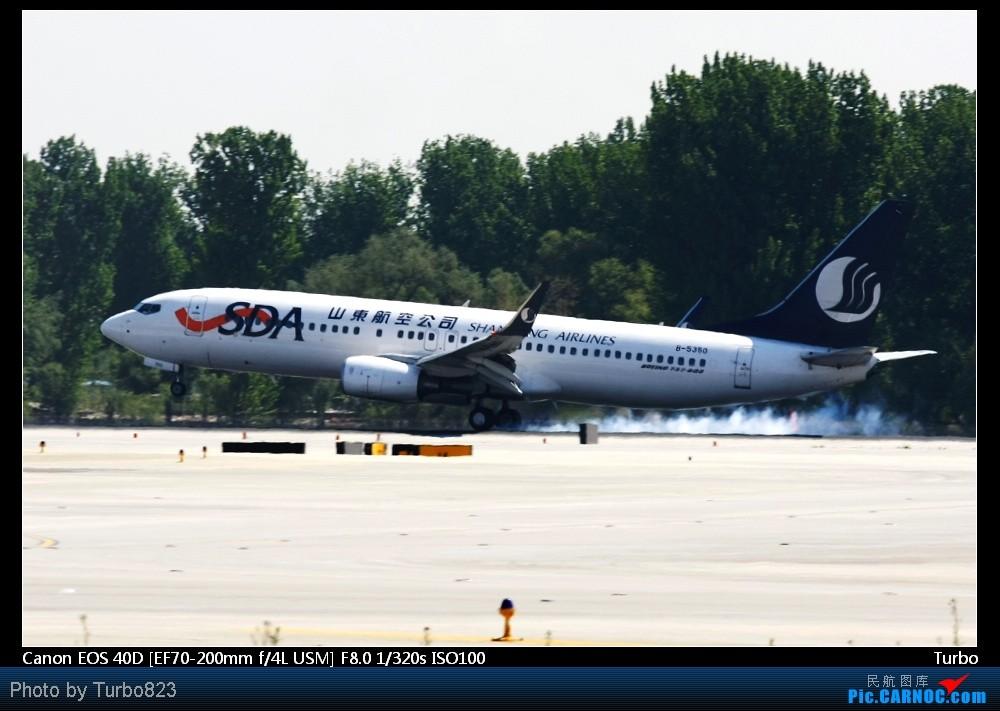 Re:[原创]注册以来第一次拍机发帖,拍的不好多多指教+包涵 BOEING 737-800 B-5350 中国北京首都机场