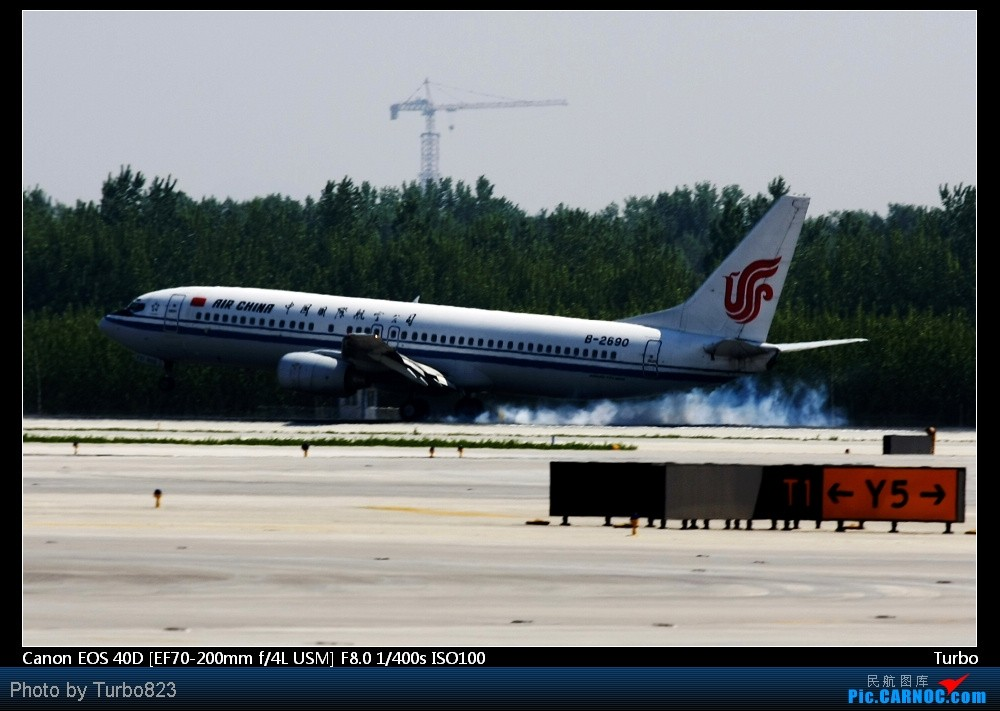 Re:[原创]注册以来第一次拍机发帖,拍的不好多多指教+包涵 BOEING 737-800 B-2690 中国北京首都机场