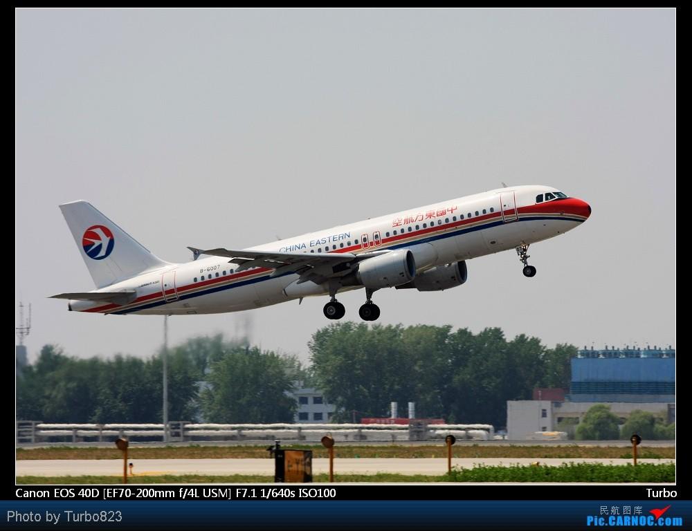 Re:[原创]注册以来第一次拍机发帖,拍的不好多多指教+包涵 AIRBUS A320-200 B-6007 中国北京首都机场