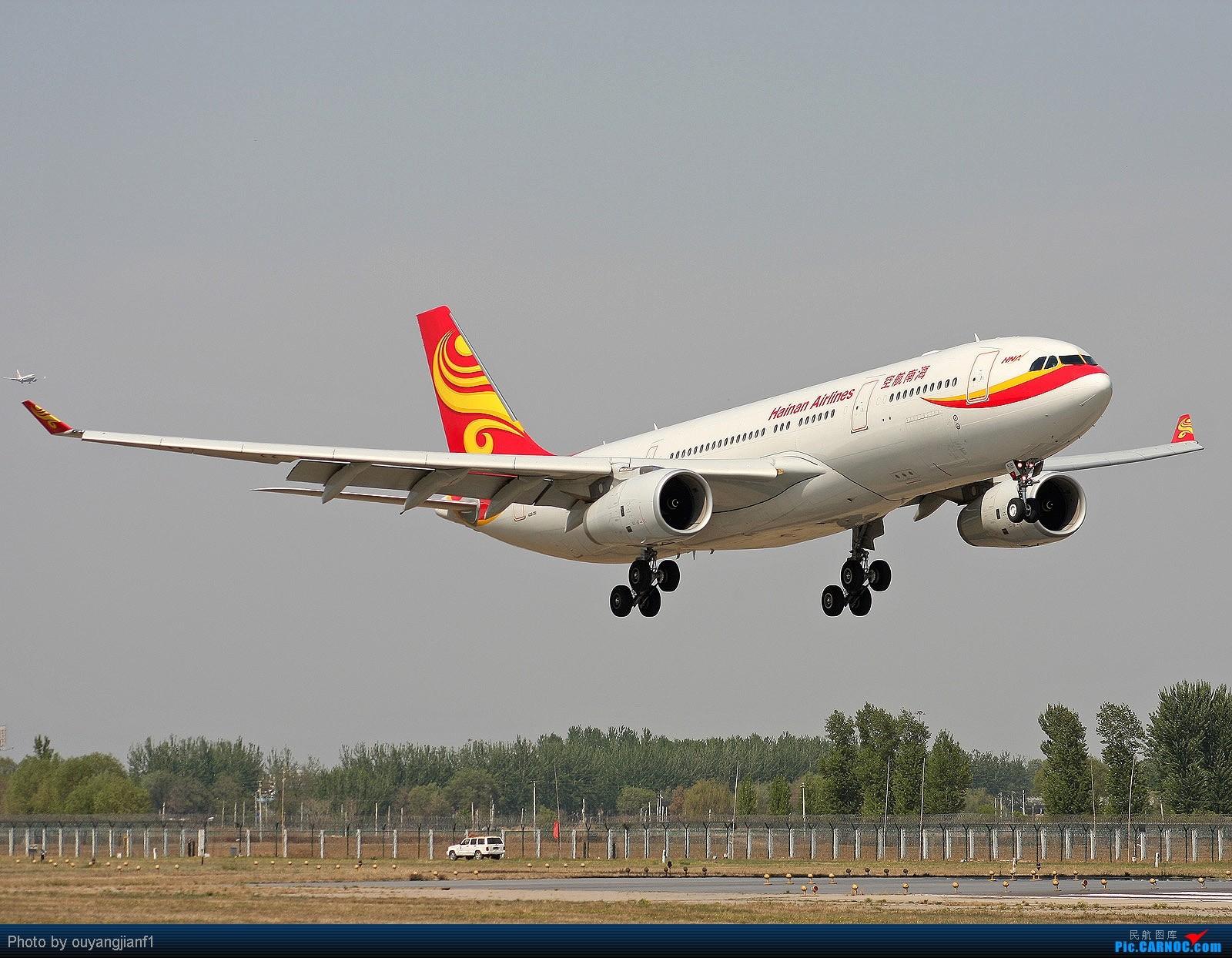 Re:[原创]快有一年没去西跑道了,拍机的感觉已逐渐淡忘,但是只要心中有梦,手中有单反,一切皆有可能! AIRBUS A330-200 B-6133 北京