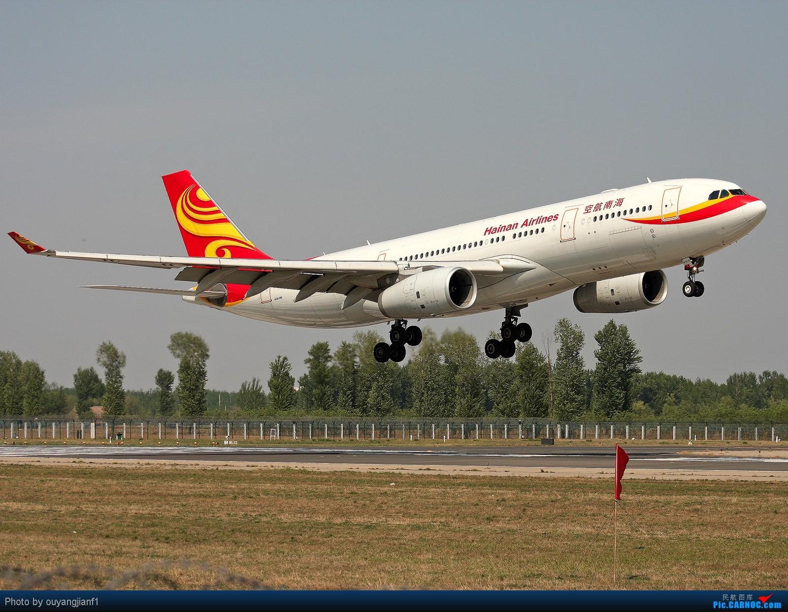 Re:[原创]快有一年没去西跑道了,拍机的感觉已逐渐淡忘,但是只要心中有梦,手中有单反,一切皆有可能! AIRBUS A330-200 B-6116 北京