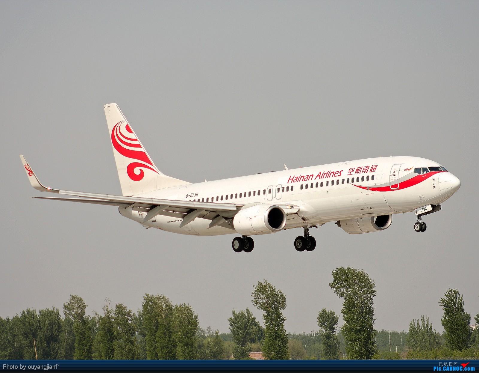 Re:[原创]快有一年没去西跑道了,拍机的感觉已逐渐淡忘,但是只要心中有梦,手中有单反,一切皆有可能! BOEING 737-800 B-5136 北京