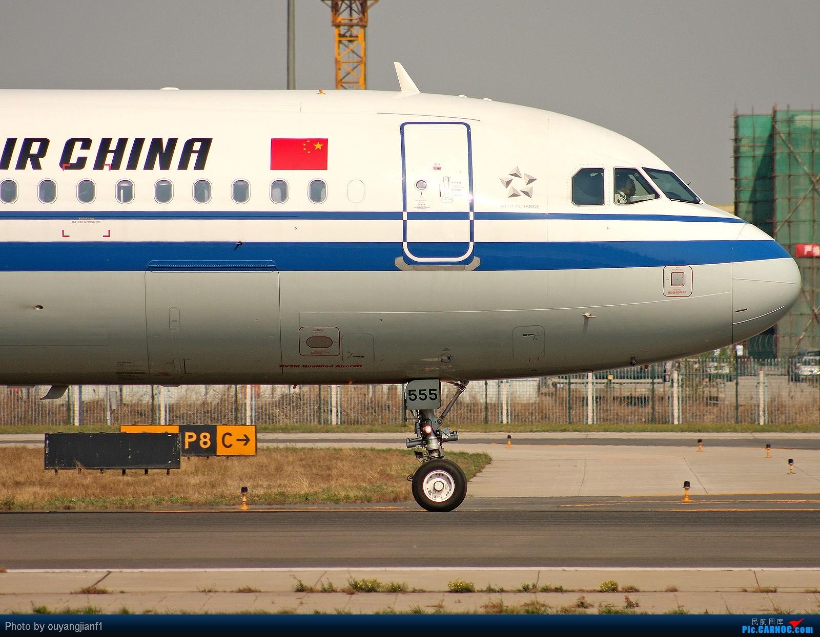 Re:[原创]快有一年没去西跑道了,拍机的感觉已逐渐淡忘,但是只要心中有梦,手中有单反,一切皆有可能! AIRBUS A321-200 B-6555 北京