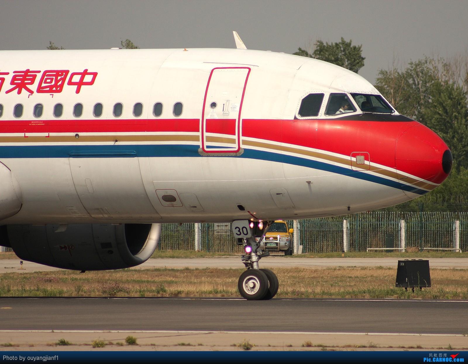 Re:[原创]快有一年没去西跑道了,拍机的感觉已逐渐淡忘,但是只要心中有梦,手中有单反,一切皆有可能! AIRBUS A320-200 B-6030 北京