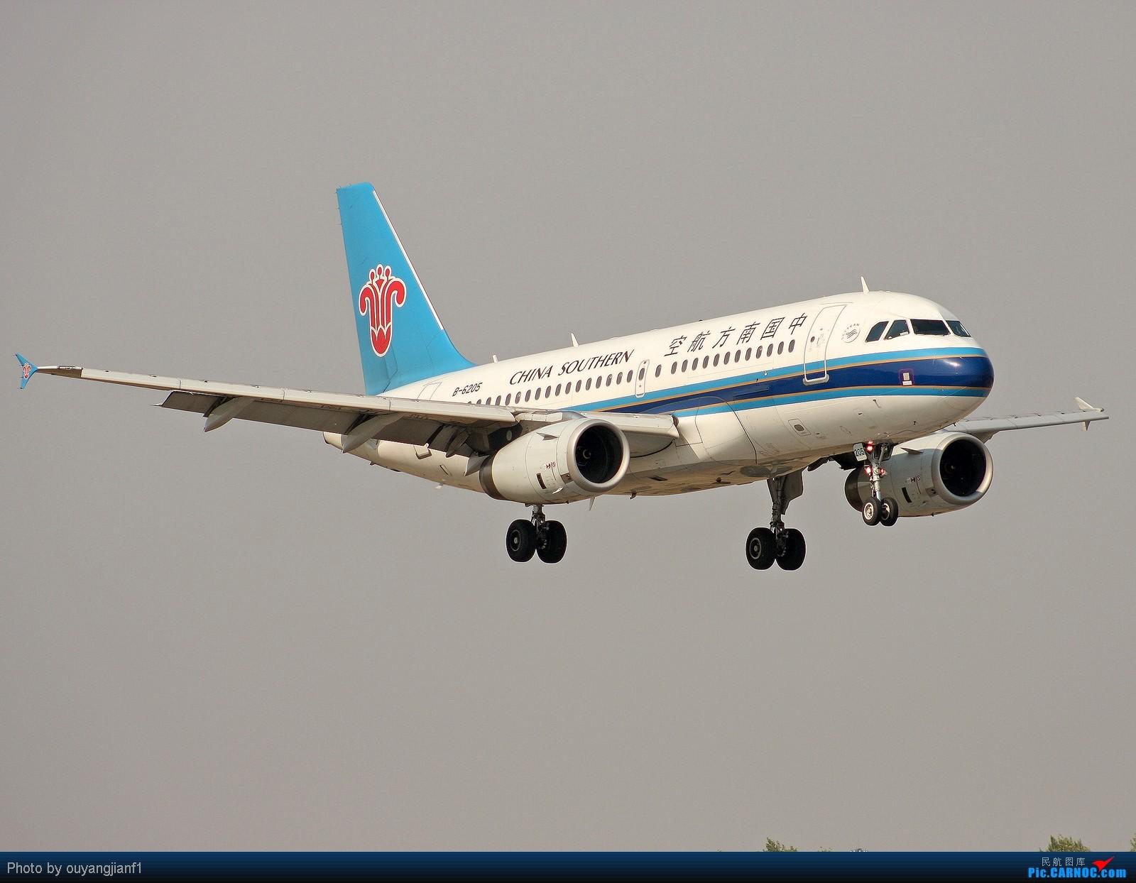Re:[原创]快有一年没去西跑道了,拍机的感觉已逐渐淡忘,但是只要心中有梦,手中有单反,一切皆有可能! AIRBUS A319-100 B-6205 北京
