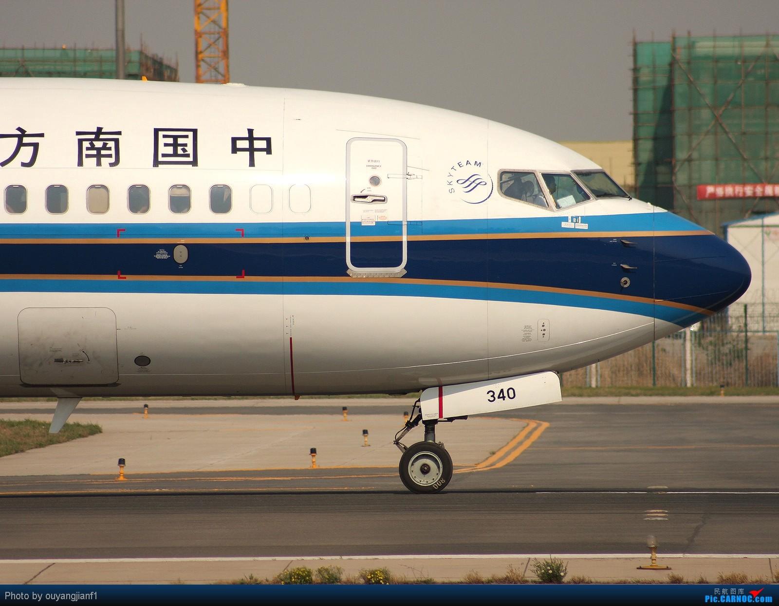 Re:[原创]快有一年没去西跑道了,拍机的感觉已逐渐淡忘,但是只要心中有梦,手中有单反,一切皆有可能! BOEING 737-800 B-5340 北京