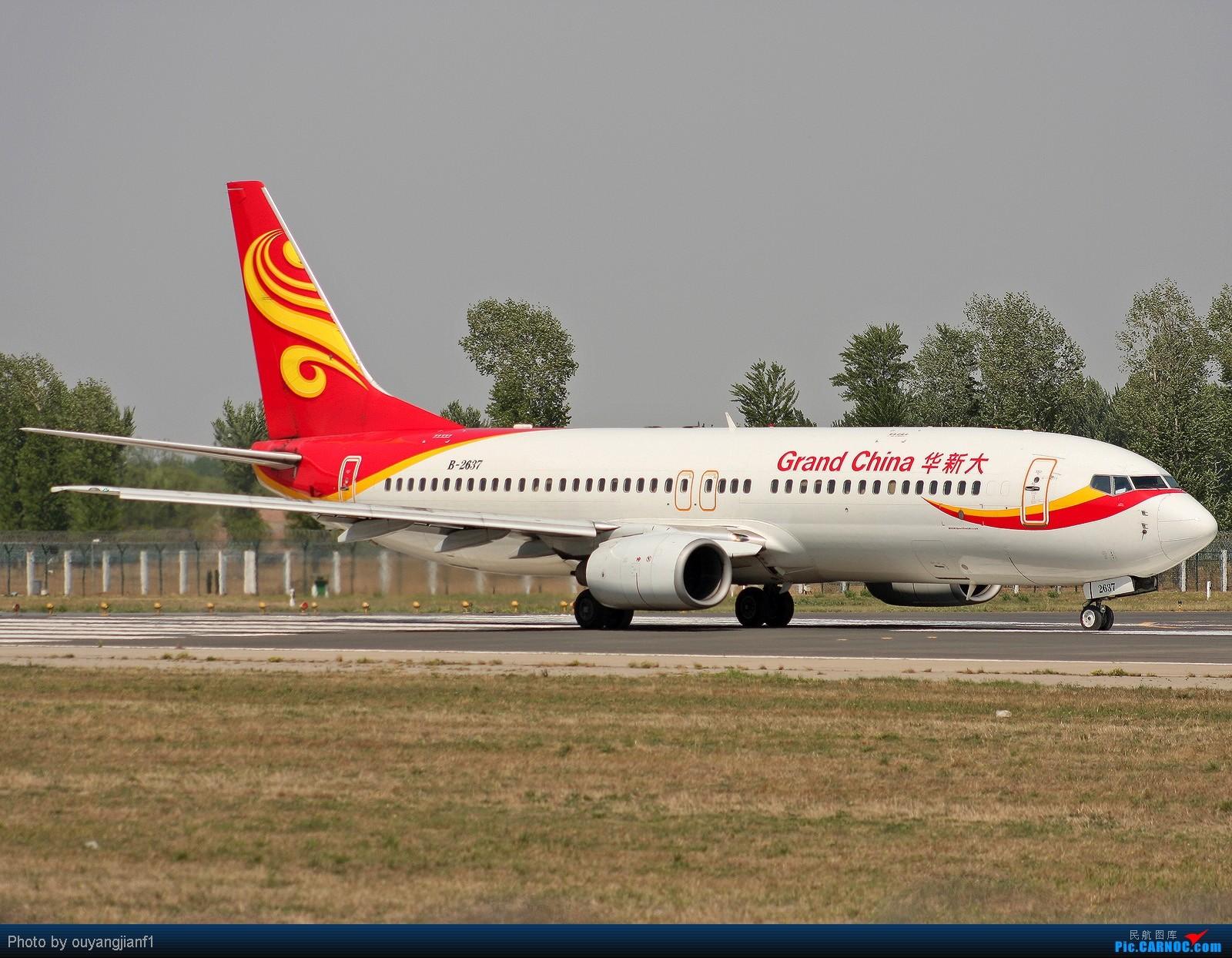 Re:[原创]快有一年没去西跑道了,拍机的感觉已逐渐淡忘,但是只要心中有梦,手中有单反,一切皆有可能! BOEING 737-800 B-2637 北京
