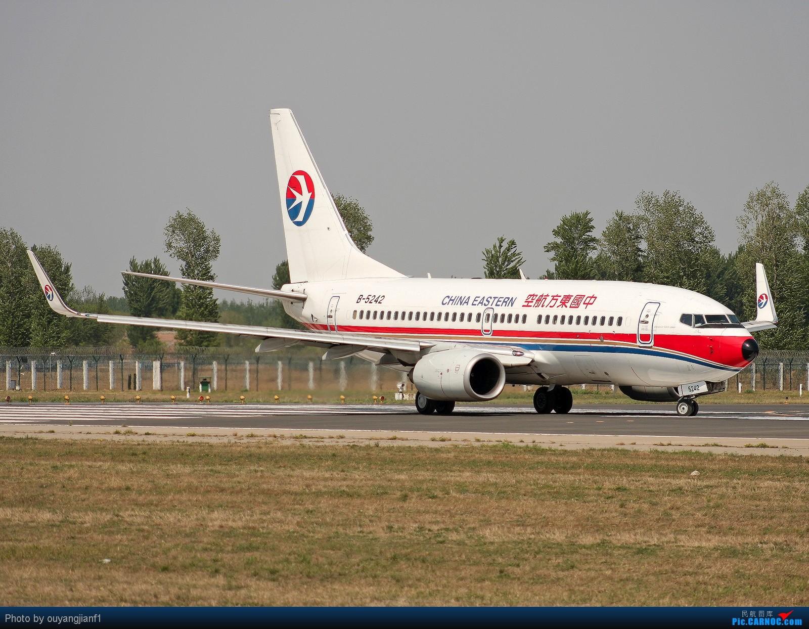 Re:[原创]快有一年没去西跑道了,拍机的感觉已逐渐淡忘,但是只要心中有梦,手中有单反,一切皆有可能! BOEING 737-700 B-5242 北京