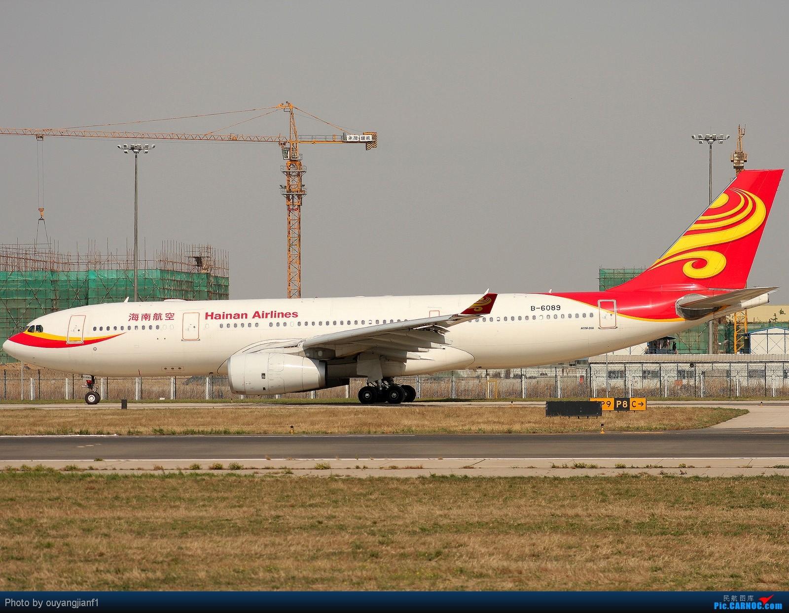 Re:[原创]快有一年没去西跑道了,拍机的感觉已逐渐淡忘,但是只要心中有梦,手中有单反,一切皆有可能! AIRBUS A330-200 B-6089 北京