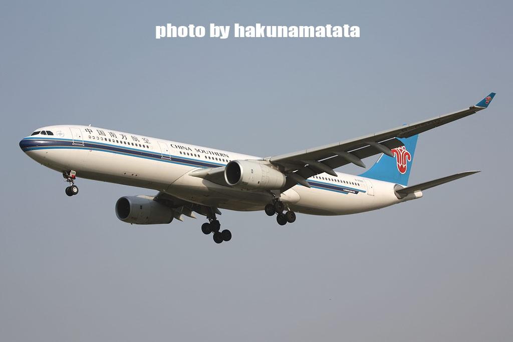 [原创]{哈库庆祝}虹桥大飞机庆祝五一国际劳动节 AIRBUS A330-300 B-6500 中国上海虹桥机场
