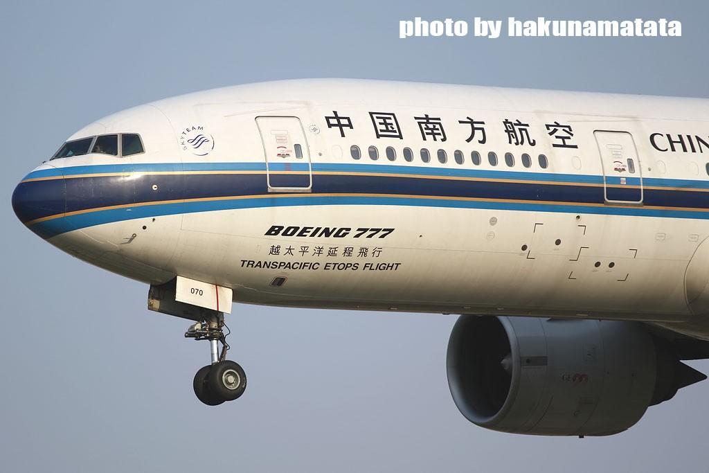 Re:[原创]{哈库庆祝}虹桥大飞机庆祝五一国际劳动节 BOEING 777-200ER B-2070 中国上海虹桥机场
