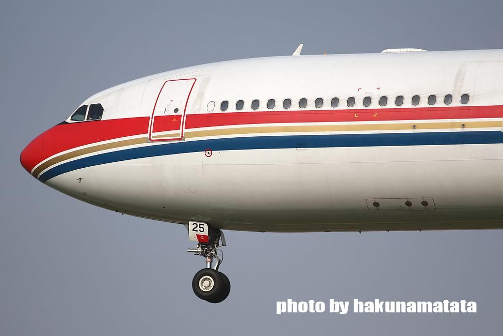 Re:[原创]{哈库庆祝}虹桥大飞机庆祝五一国际劳动节 AIRBUS A330-300 B-6125 中国上海虹桥机场