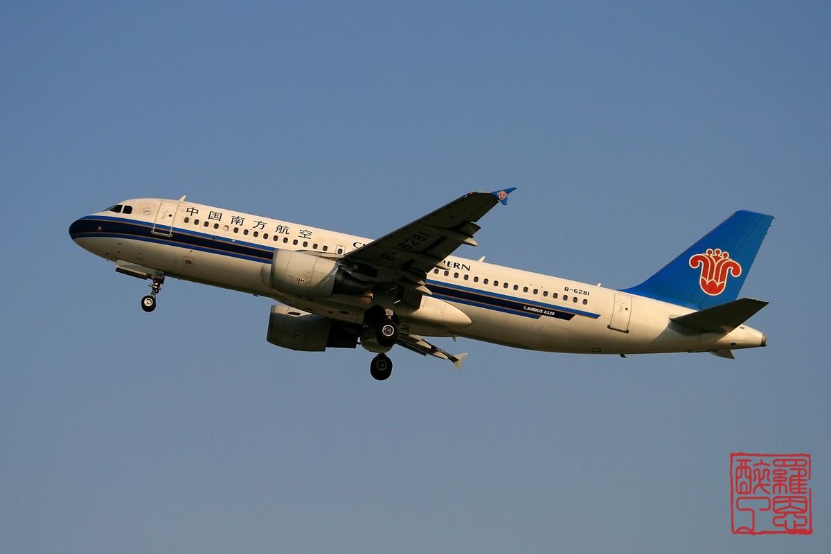 Re:[原创]NKG~不能错过的好天气--白菜 AIRBUS A320-200 B-6281 中国南京禄口机场