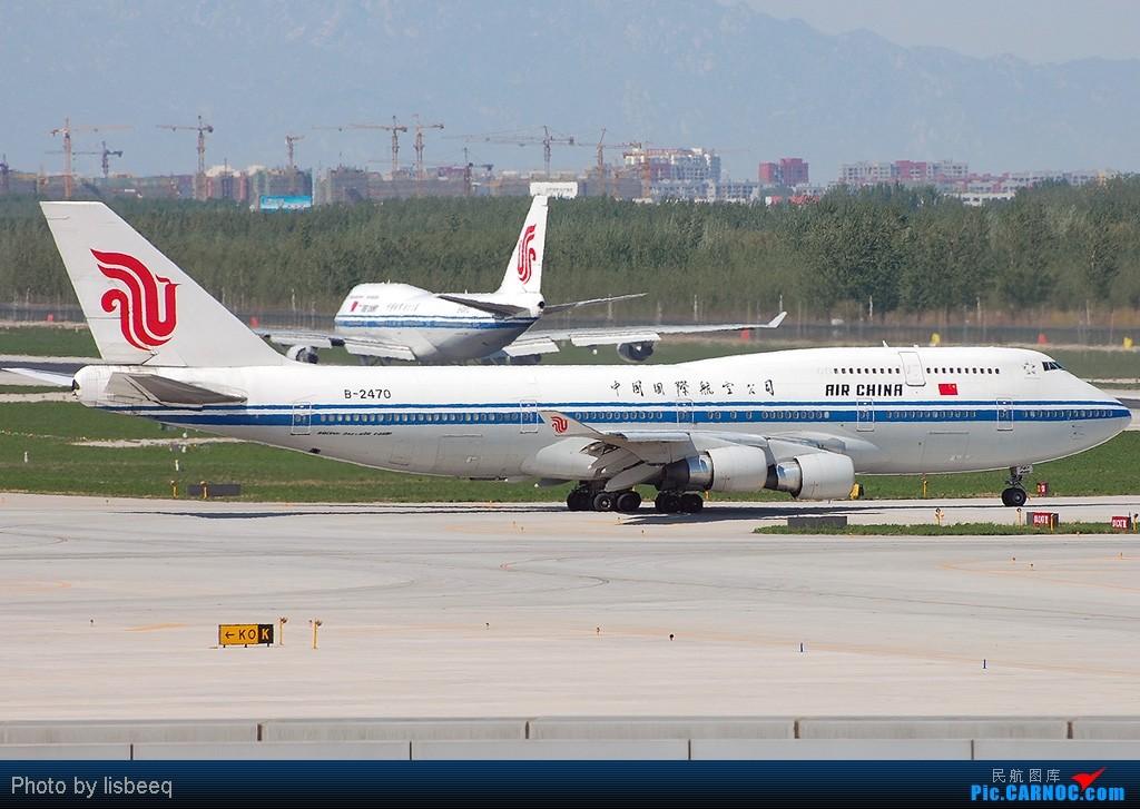 Re:[原创]首都机场同一个镜头里出现两架346,这个可以有    中国北京首都机场