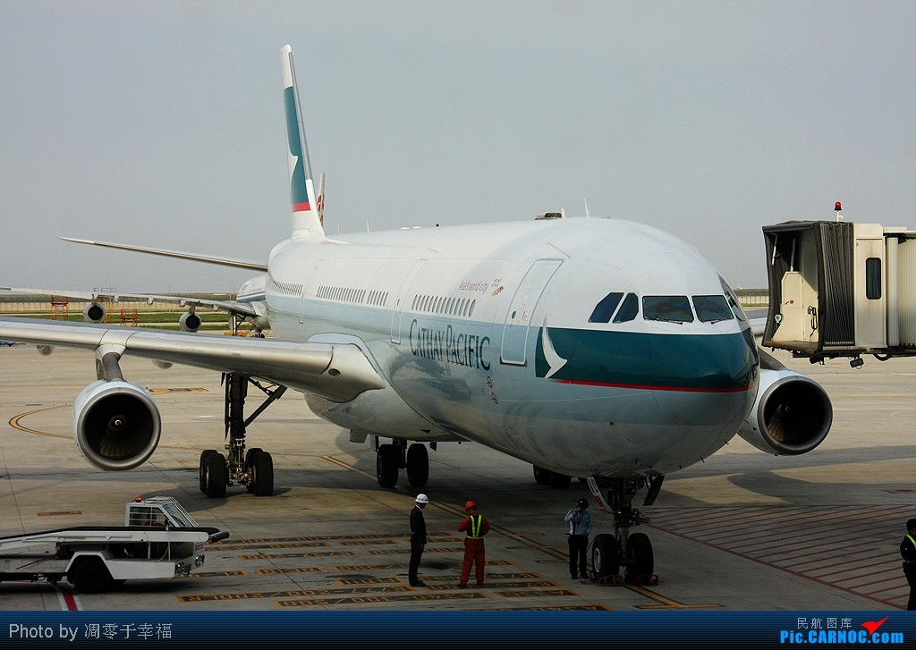 Re:[原创]上海中转--国泰343的到港流程 A340-313X B-HXO 中国上海浦东机场